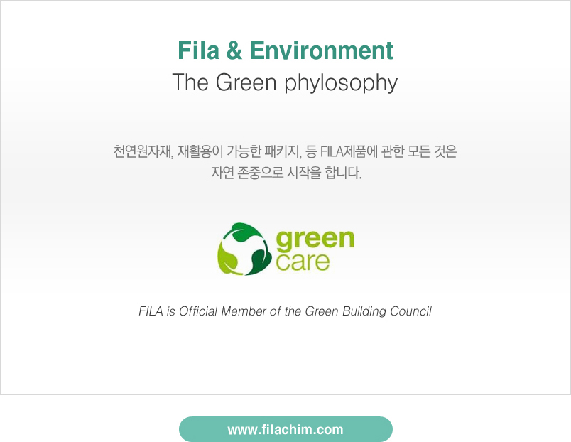 Fila & Environment The Green phylosophy